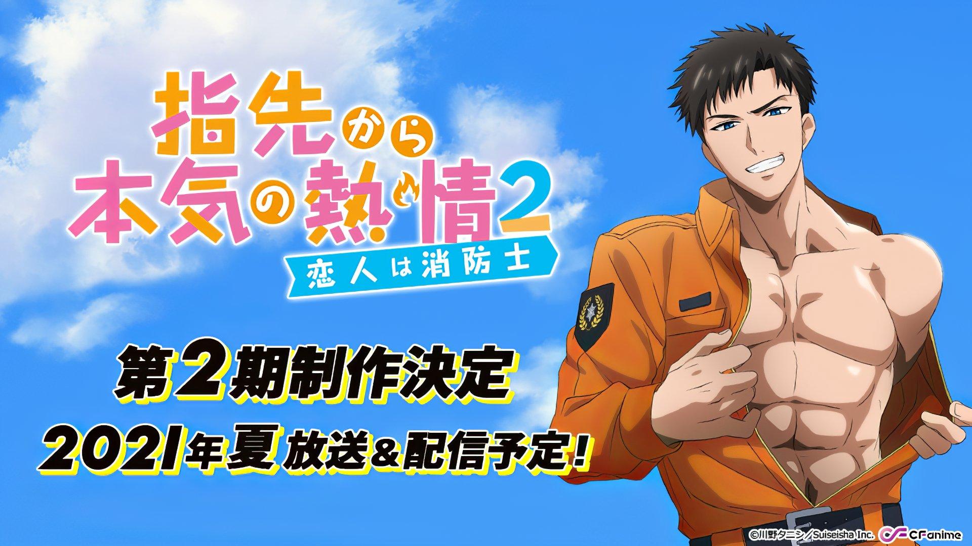 Yubisaki kara no Honki no Netsujou