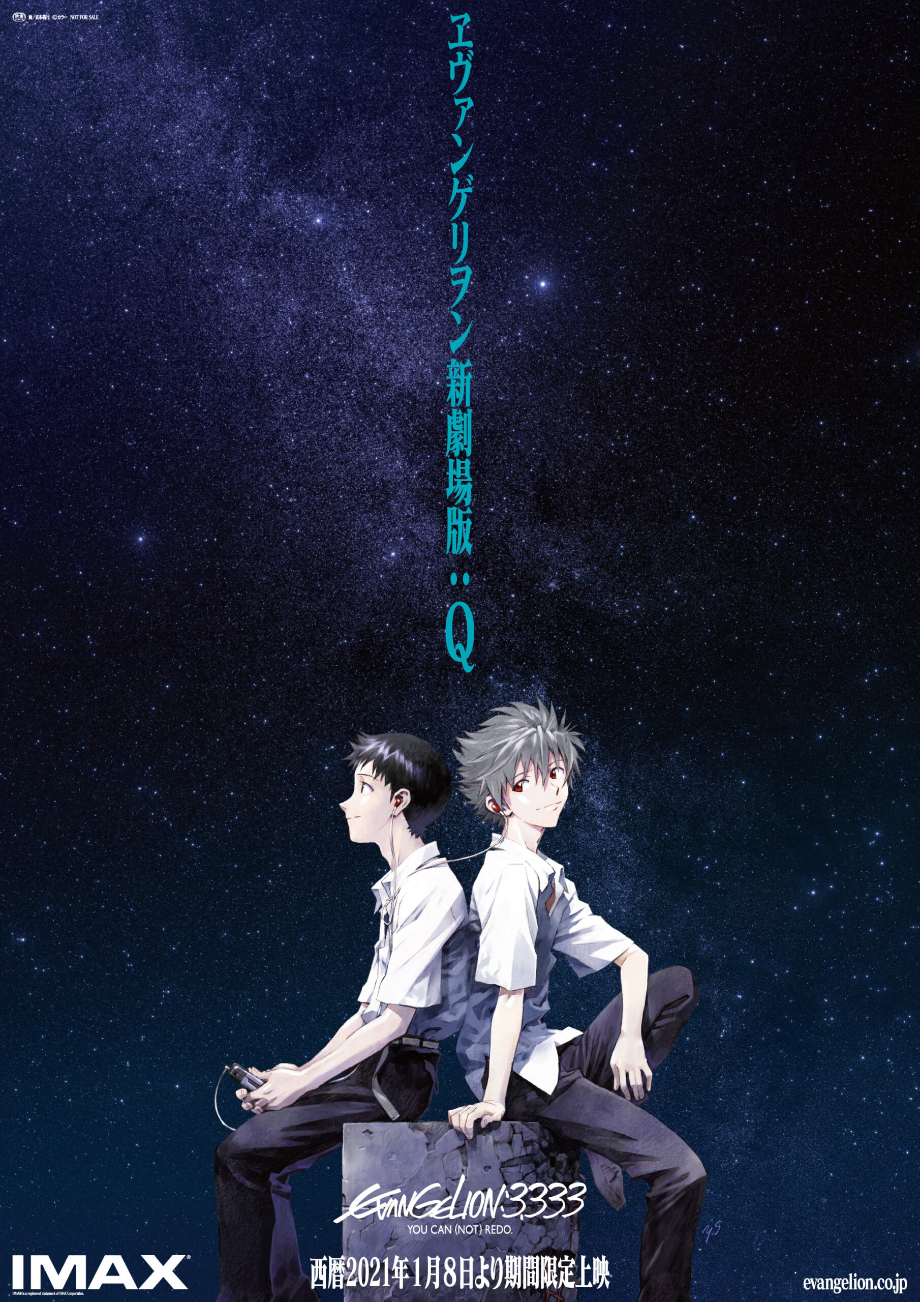 Evangelion: 3.333 You Can (Not) Redo