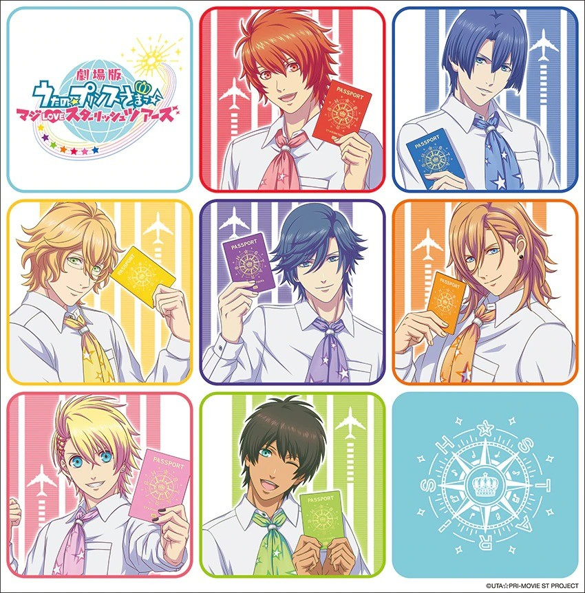 Uta no☆Prince-sama♪ Maji Love Starish Tours