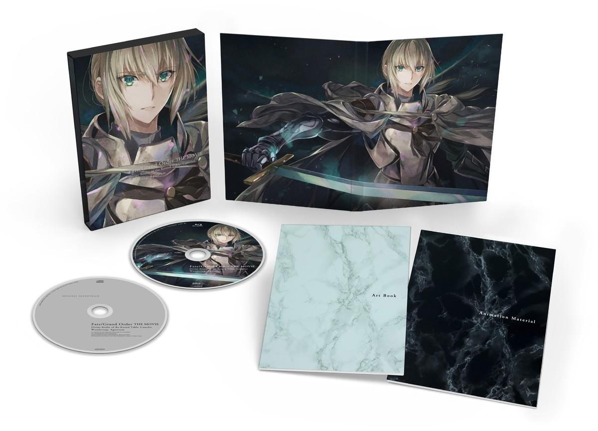 /Grand Order: Shinsei Entaku Ryouiki Camelot