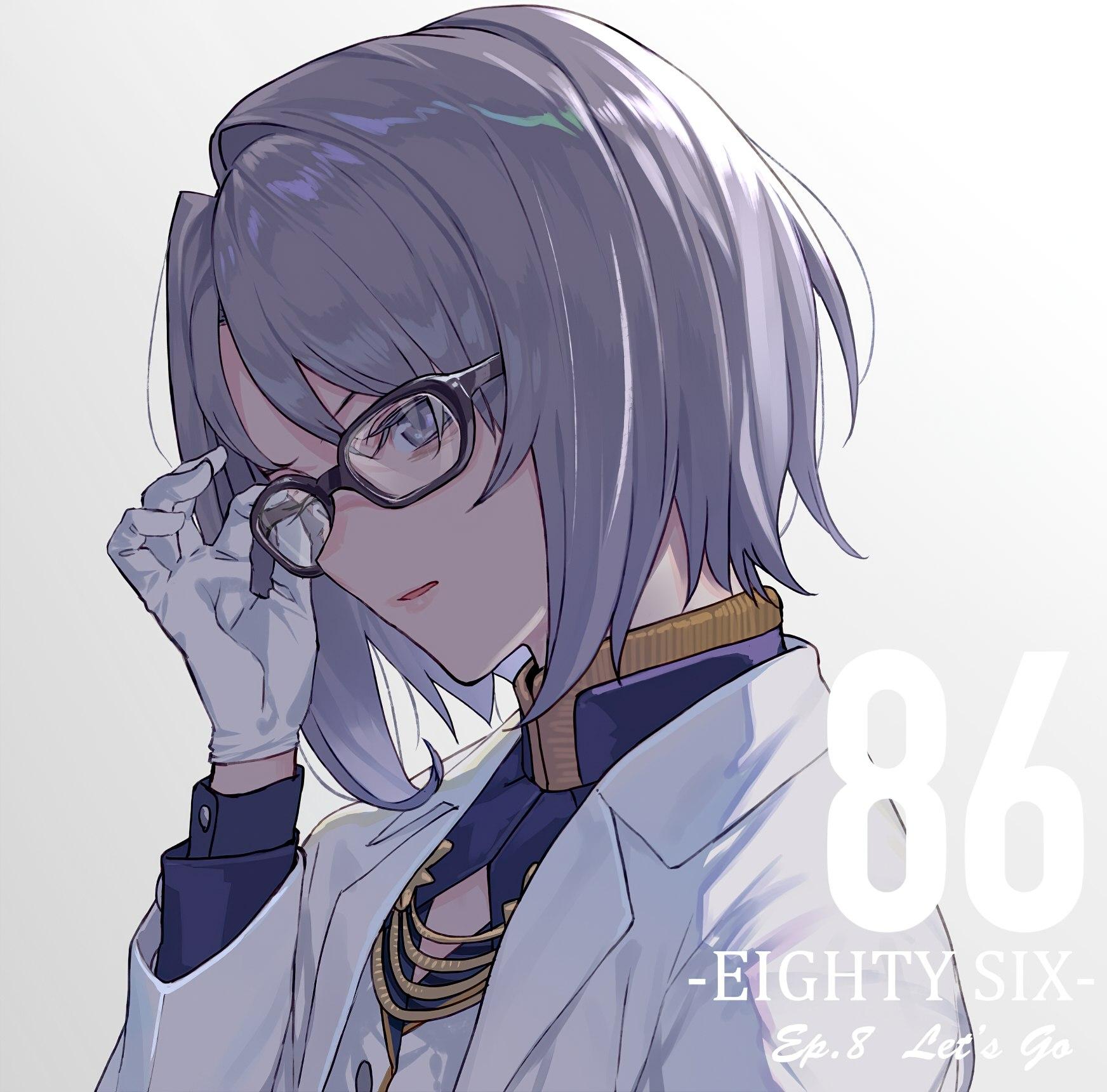 Eighty-Six