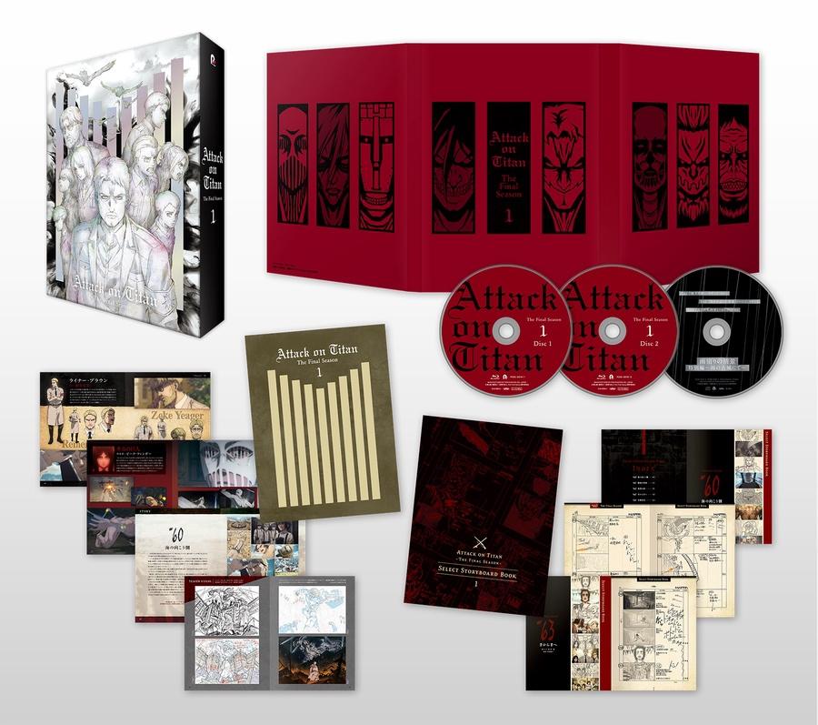 BD 1 1 - Correções do Anime Shingeki no Kyojin: The Final Season no Blu-ray/DVD.