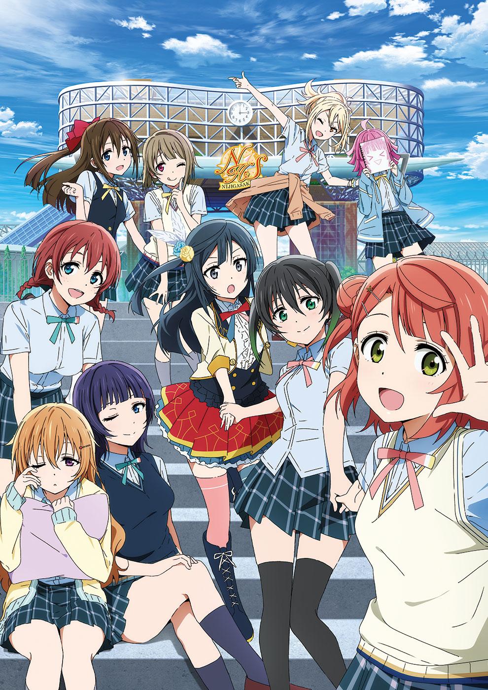 Love Live! Nijigasaki Gakuen School Idol Doukoukai (NijiGaku)