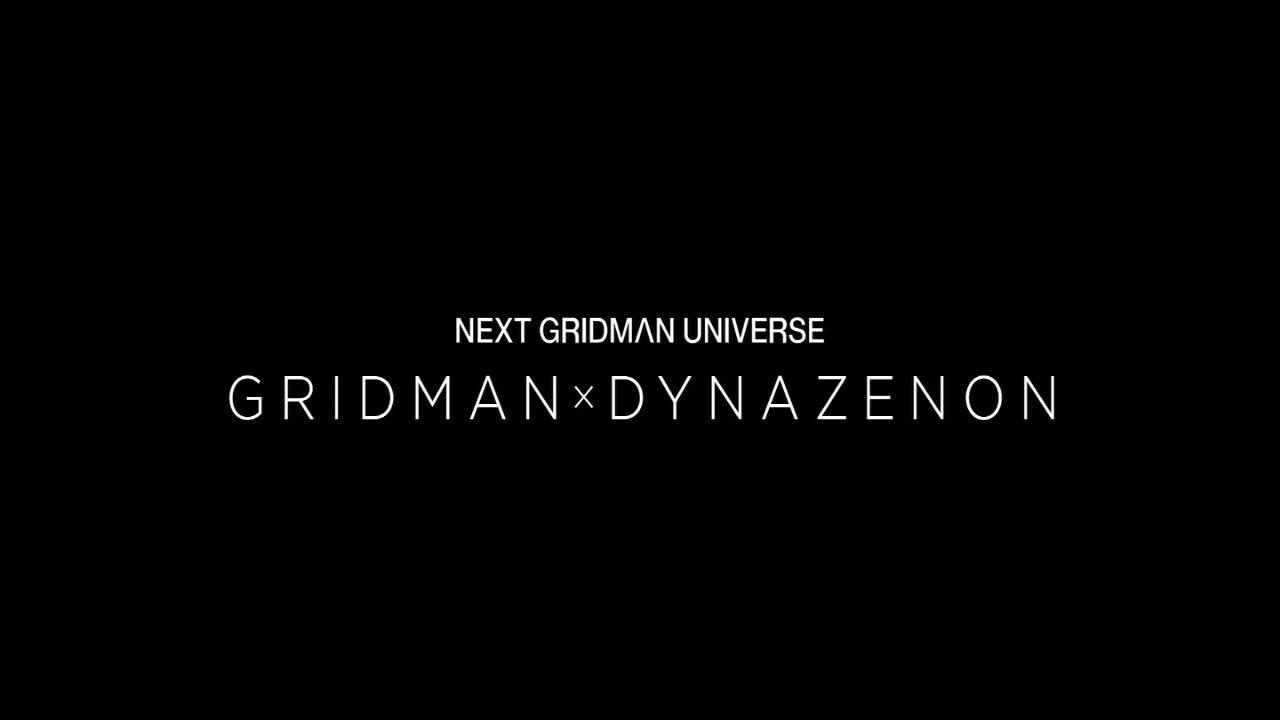 Visual - Gridman x Dynazenon é anunciado no último episódio de SSSS.Dynazenon