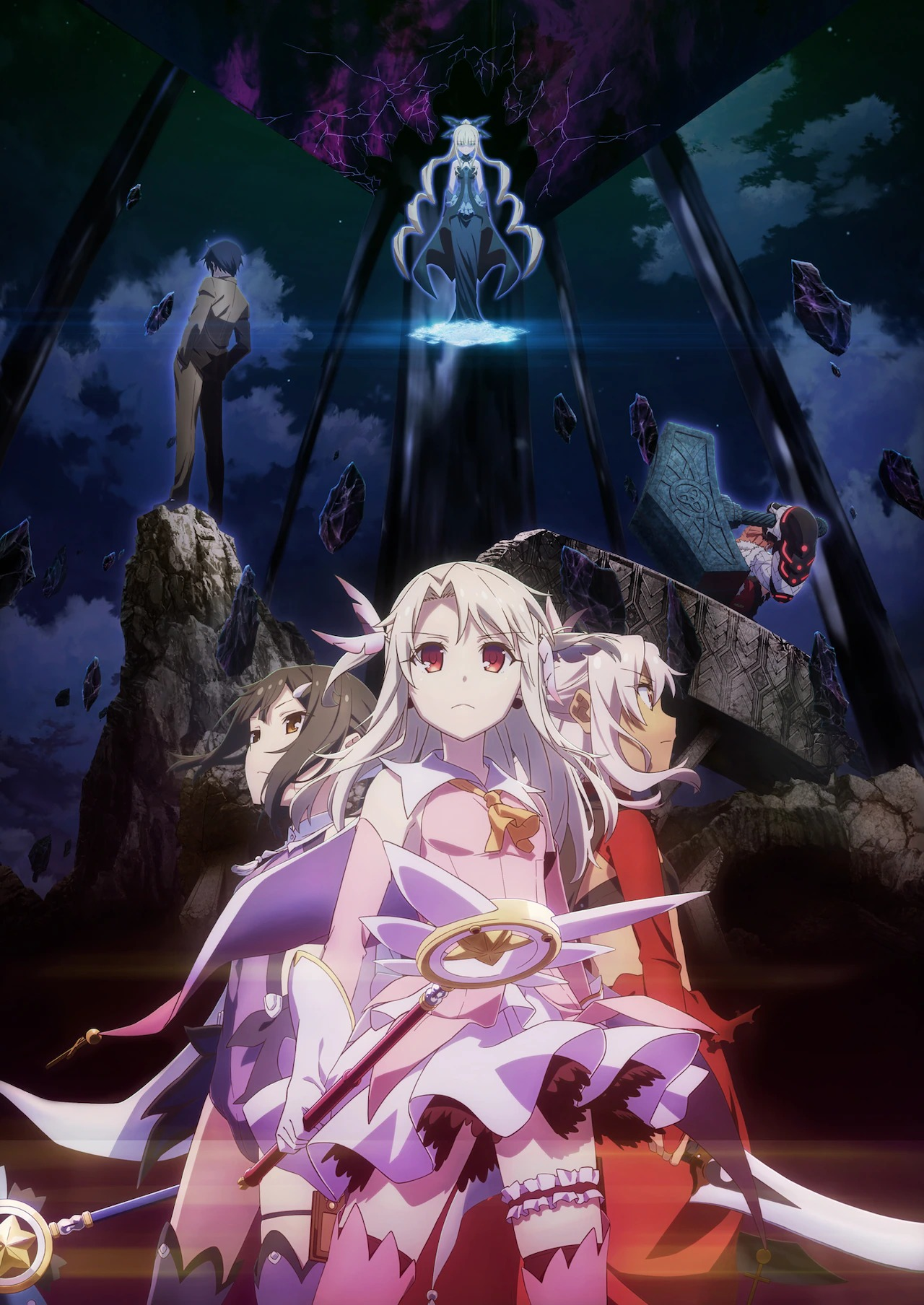 Fate/kaleid liner Prisma Illya: Licht – Namae no Nai Shoujo
