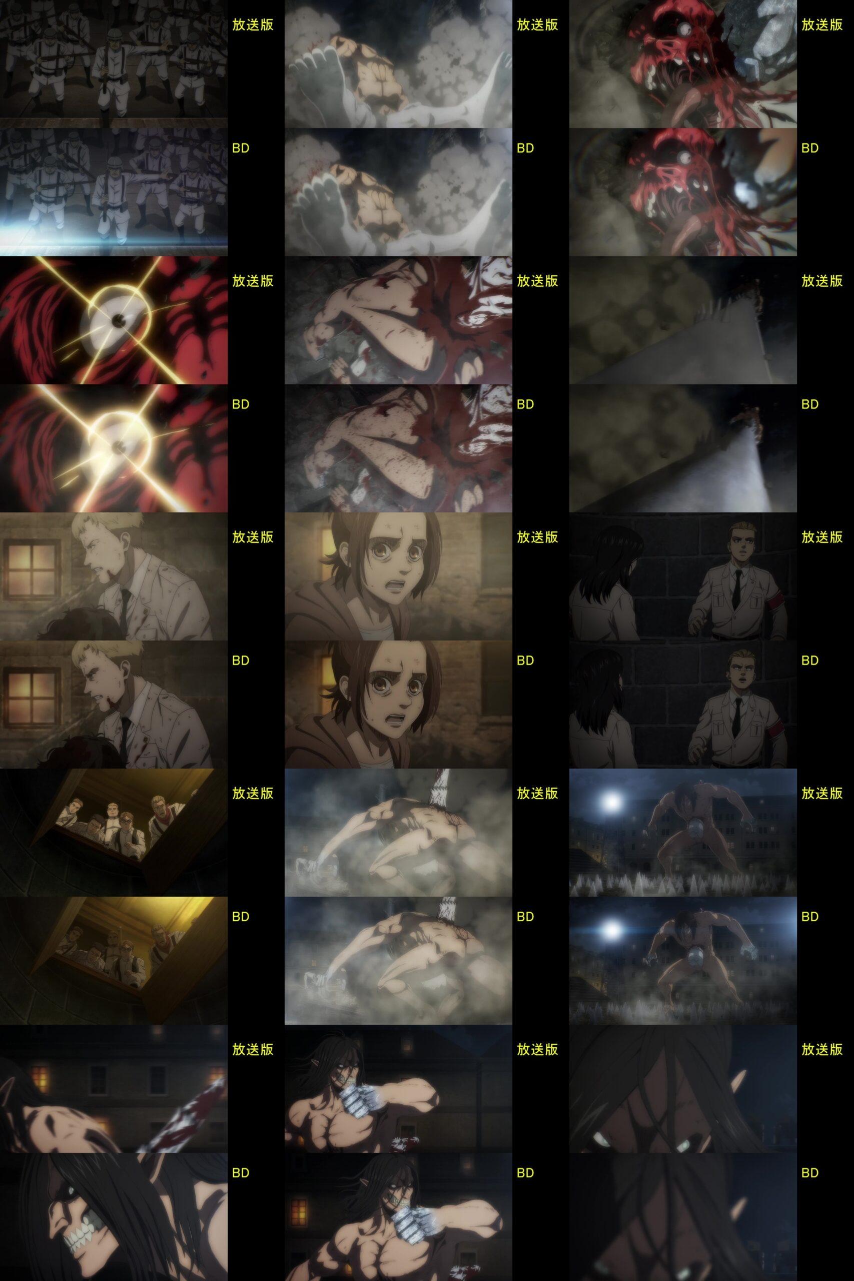 A2 11 scaled - Correções do Anime Shingeki no Kyojin: The Final Season no Blu-ray/DVD.