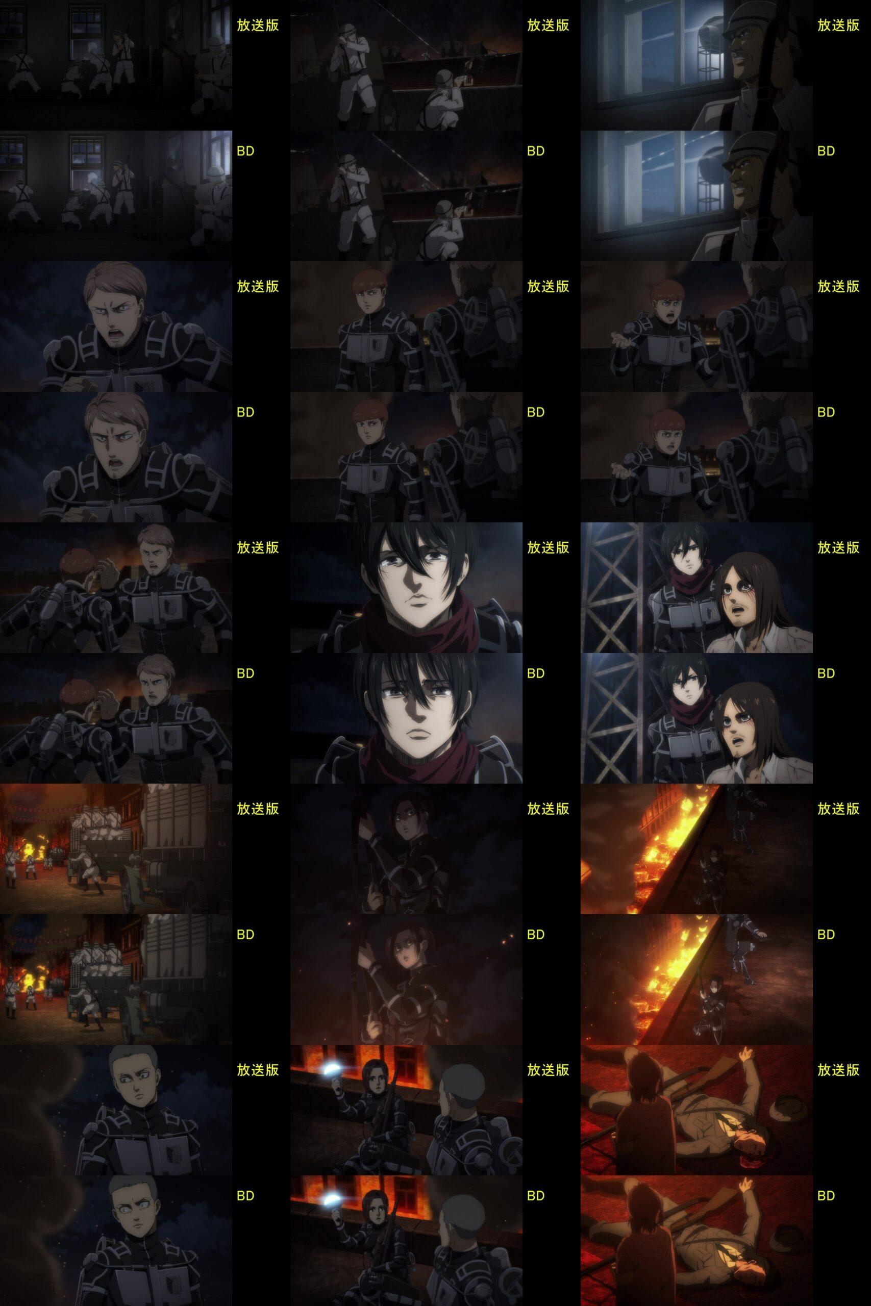 A4 8 scaled - Correções do Anime Shingeki no Kyojin: The Final Season no Blu-ray/DVD.