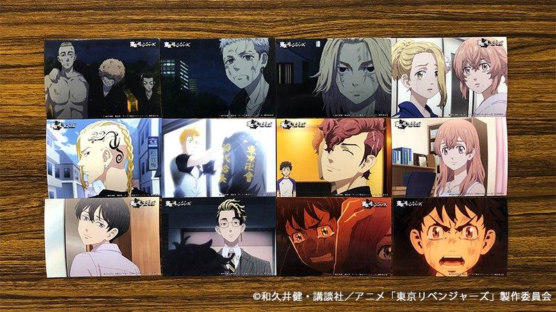 Tokyo Revengers capítulos 11 y 12