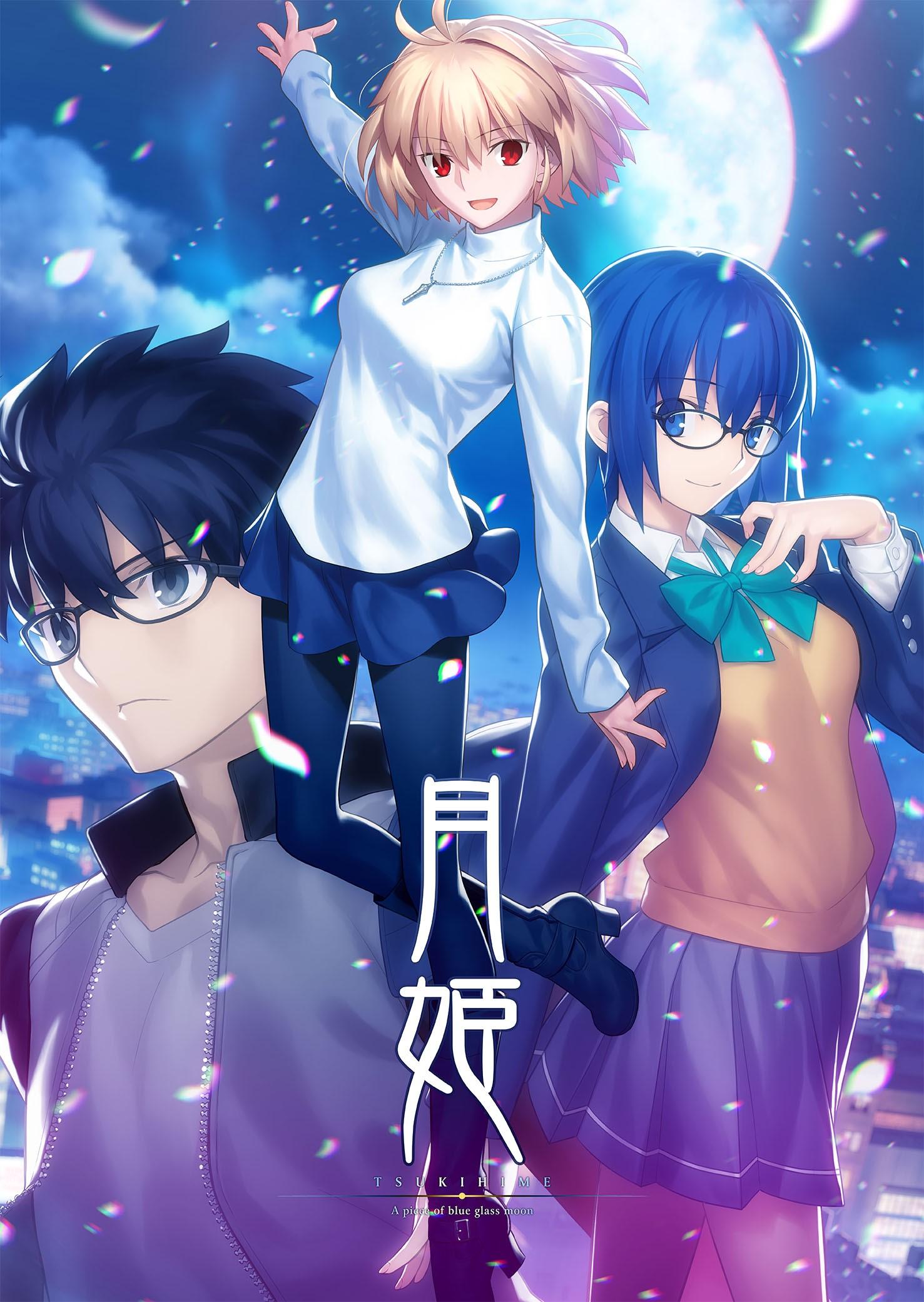 Tsukihime: A Piece of Blue Glass Moon