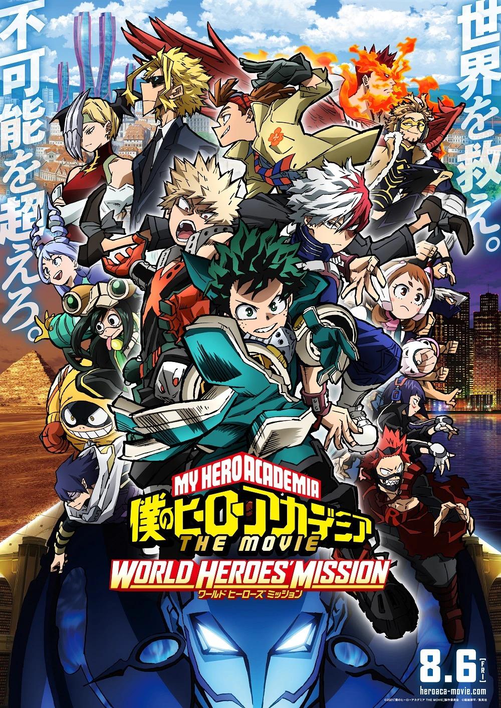 My Hero Academia: World Heroes' Mission llega a Latinoamérica