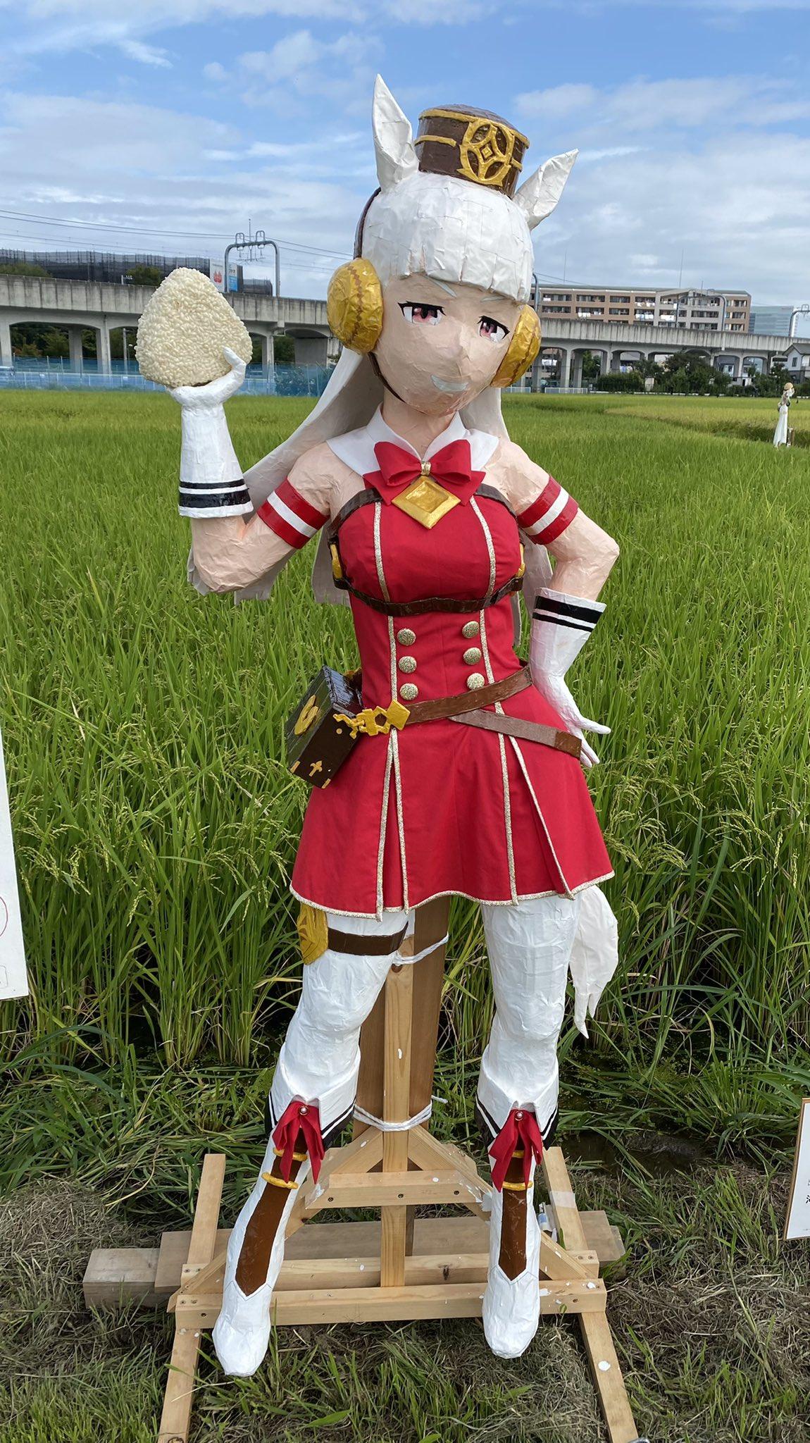 Uma Musume: Pretty Derby