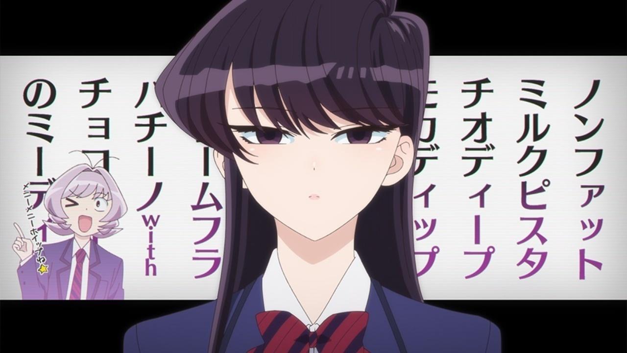 Komi-san Can't Communicate - Capítulo 2