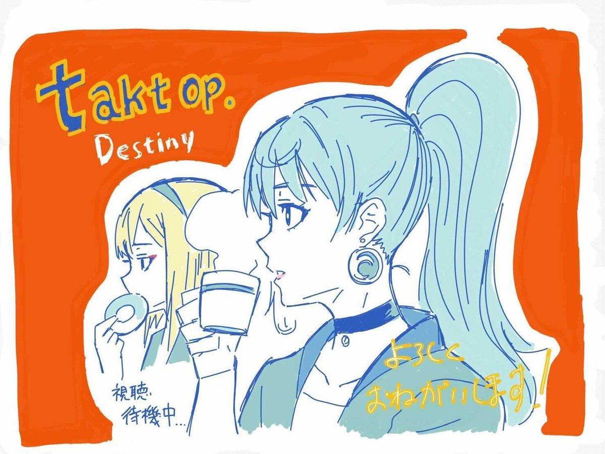 Takt Op. Destiny