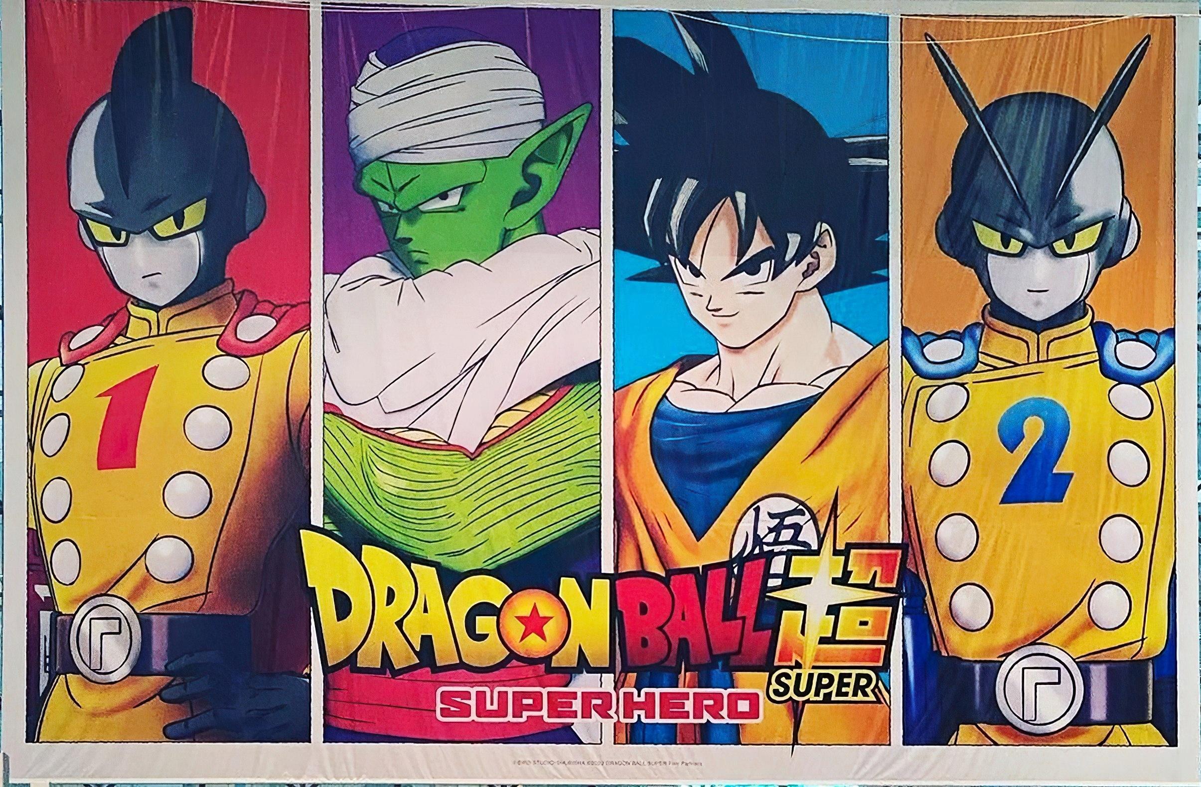 La película Dragon Ball Super: Super Hero revela un vistazo de próximo visual